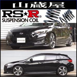 RS-Rダウンサス/インプレッサスポーツ(GT7)2.0i-Sアイサイト[F506W]