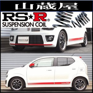 RS-Rダウンサス/アルトターボRS(HA36S)/ベースグレード[S022D]