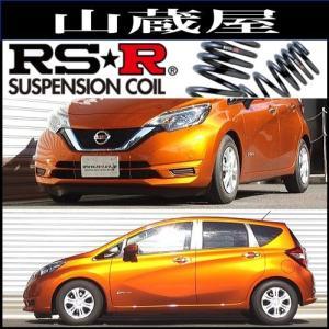 RS-Rダウンサス/ノート(HE12) e-パワーX/e-パワーメダリスト [N402W]