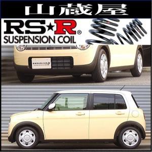 RS-Rダウンサス/ラパン(HE33S)/S [S220D]