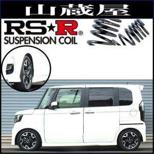 RS-Rダウンサス N BOXカスタム(JF3)/G・Lターボ ホンダセンシング(29/9〜) [H425D]|yamakura110