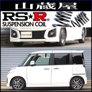 RS-Rダウンサス/スペーシアカスタム(MK42S)  ダウンサス