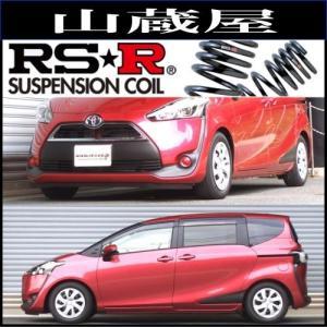 RS-Rダウンサス/シエンタ(NSP170G) G [T896W]