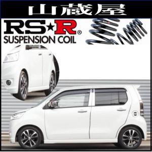 RS-Rダウンサス/ワゴンRスティングレー(MH34S)4WD/T  スーパーダウンサス
