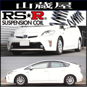 RS-Rダウンサス/プリウス(ZVW30)G・スーパーダウンサス(年式:25/9〜)