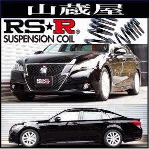 RS-Rダウンサス/クラウンハイブリッド(AWS210)アスリートS ダウンサス