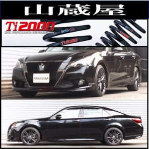 RS-R Ti2000 ダウンサス/クラウンハイブリッド(AWS211) アスリートS Four [T966TD]|yamakura110