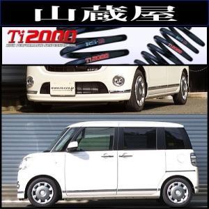 RS-R Ti2000 ダウンサス/ムーヴキャンバス(LA800S)GメイクアップSAII [D152TD]