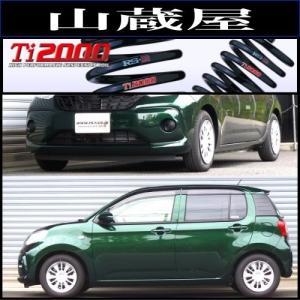 RS-R Ti2000 ダウンサス/パッソ(M700A) X Lパッケージ・S [T410TD]|yamakura110