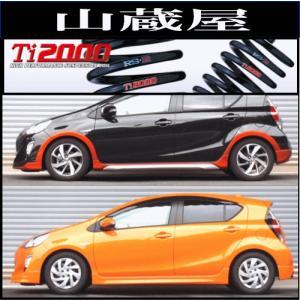 RS-R Ti2000 ダウンサス/アクア(NHP10)26/12〜Gブラックソフトレザーセレクション/X-アーバン [T105TD]|yamakura110