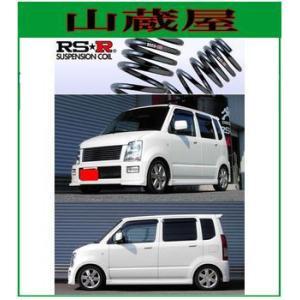 RS-Rダウンサス/ワゴンR(MH21S)FX/FX-S/RR/FT-Sスーパーダウン[S140S]|yamakura110