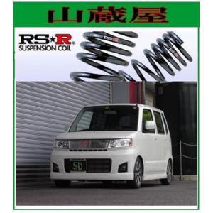 RS-Rダウンサス/ワゴンR/ワゴンRスティングレー(MH22S)スーパーダウンサス[S140S]|yamakura110
