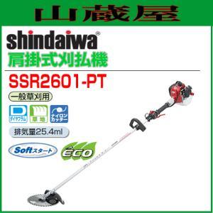 新ダイワ 草刈機(刈払機) エンジン式 SSR2601-PT(ループハンドル) yamakura110