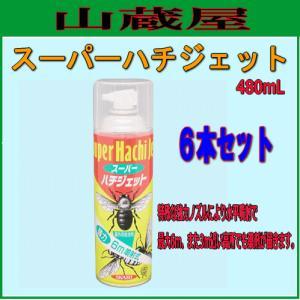 イカリ消毒 スーパーハチジェット(480mL 6本セット)|yamakura110