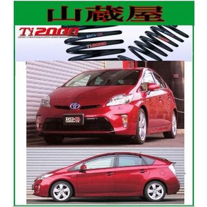 RS-R Ti2000 ダウンサス/プリウス (ZVW30)HV Sツーリング/G(年式:23/12〜25/8)|yamakura110