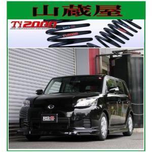 RS-R Ti2000 ダウンサス/カローラルミオン (NZE151N/ZRE152N)1.8S [T470TD]|yamakura110