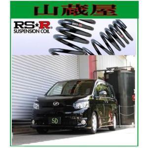 RS-Rダウンサス/ヴォクシー[VOXY](ZRR70G/ZRR70W)ZS スーパーダウンサス/[T665S]|yamakura110