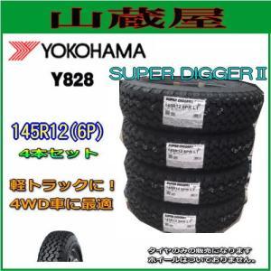 ヨコハマ 軽トラック用タイヤ Y828 SUPER DIGGER 145R12(6PR) 4本セット...
