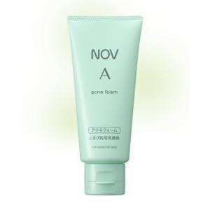 にきび肌にやさしい洗顔です。敏感肌の男性の方にもオススメです。  かさつかせずににきびを防ぐ、お肌に...