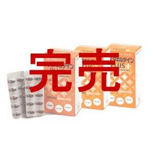 加齢黄斑変性の予防・進行防止推奨成分配合 サプリメント アスタキルテインPLUS90 3瓶セット|yamamedi
