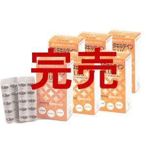 加齢黄斑変性の予防・進行防止推奨成分配合 サプリメント アスタキルテインPLUS90 6瓶セット|yamamedi