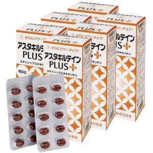 アスタキルテインPLUS60 6箱セット|yamamedi