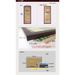 額縁 手ぬぐい額 スマート フレーム 黒レザー調 手拭い フレーム|yamamoku-gifu|04