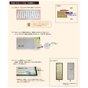 額縁 手ぬぐい額 スマート フレーム 黒レザー調 手拭い フレーム|yamamoku-gifu|07