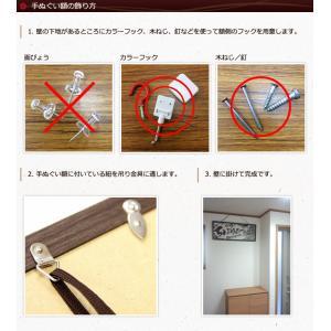 額縁 手ぬぐい額 スマート フレーム 黒レザー調 手拭い フレーム|yamamoku-gifu|08