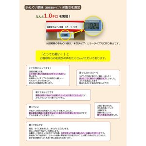 額縁 手ぬぐい額 軽量タイプ こげ茶木目 UVカット ペット板仕様 タオル フレーム|yamamoku-gifu|02