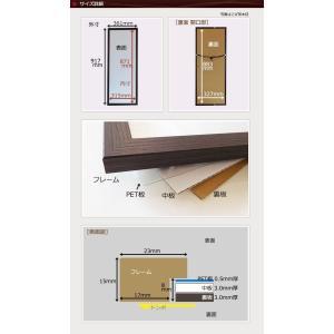 額縁 手ぬぐい額 軽量タイプ こげ茶木目 UVカット ペット板仕様 タオル フレーム|yamamoku-gifu|06