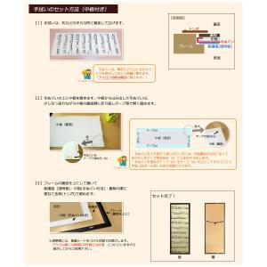 額縁 手ぬぐい額 超軽量タイプ ナチュラル木目 UVカットペット板仕様 手拭い フレーム|yamamoku-gifu|09