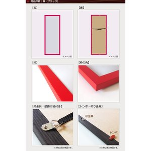 額縁 手ぬぐい額 超軽量カラータイプ 手拭い フレーム 赤 レッド 白 ホワイト 黒 ブラック UVカットペット板仕様|yamamoku-gifu|04