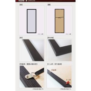 額縁 手ぬぐい額 超軽量カラータイプ 手拭い フレーム 赤 レッド 白 ホワイト 黒 ブラック UVカットペット板仕様|yamamoku-gifu|06