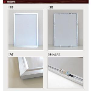 お得な10枚セット ポスターフレーム B4 (257x364mm) シルバー アルミ製 額縁|yamamoku-gifu|02