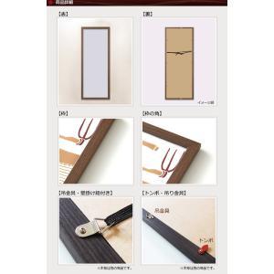 額縁 手ぬぐい額 木目高級タイプ ブラウン木目|yamamoku-gifu|02