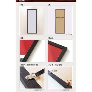 額縁 手ぬぐい額 木目高級タイプ こげ茶木目|yamamoku-gifu|02