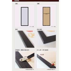 プレゼントキャンペーン実施中 額縁 手ぬぐい額 カラータイプ 黒|yamamoku-gifu|02