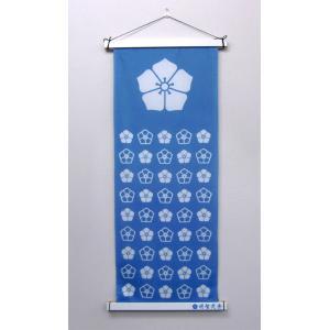 明智光秀 家紋 タペストリー棒 白 ホワイト 木製 角型