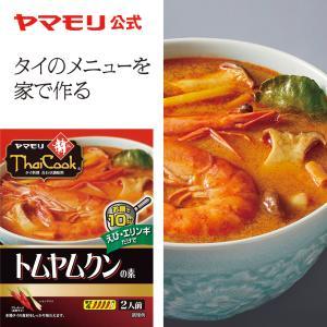 ヤマモリ タイクック トムヤムクンの素(1個)|タイフード タイ料理 エスニック タイ風合わせ調味料 スープ|ヤマモリ PayPayモール店