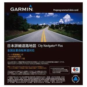 ガーミン (GARMIN) 日本詳細道路地図 City Navigator Plus microSD版(010-10882-10)|yamamoto-base