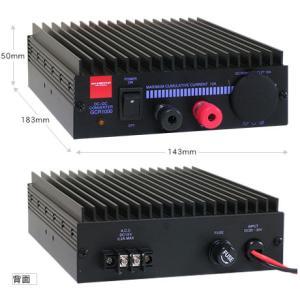 GCR1000 DC-DCコンバーター ダイヤモンドアンテナ(第一電波工業)|yamamoto-base