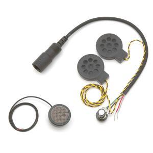 KT005 ボリューム調整付きフルフェイス用2スピーカーセット(モノラル) ケテル(KTEL) yamamoto-base