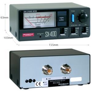 SX400 SWR&パワー計 ダイヤモンドアンテナ(第一電波工業)|yamamoto-base