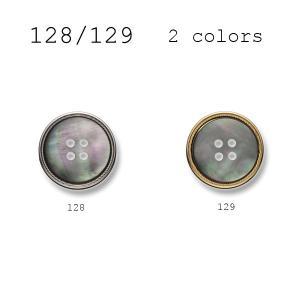 メタルボタン ブレザーボタン 1個から対応 スーツ・ジャケット向け 真鍮素材の高級品 15mm 2色展開 高品質 128シリーズ|yamamoto-excy