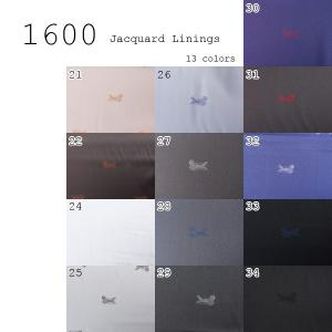 生地 10cmカット対応 先染め甲州織ジャガード裏地 EXCYオリジナル馬車柄 13色展開 (1600)