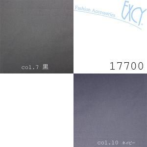 綿生地 スレキ 1m単位カット対応 国産 フランス綾スレキ 綿100% 生地幅102cm ドビー 黒 紺 17700|yamamoto-excy