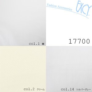 綿生地 スレキ 1m単位カット対応 国産 フランス綾スレキ 綿100% 生地幅102cm ドビー 3色展開 17700|yamamoto-excy