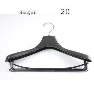 ハンガー プラスチックハンガー 黒 紳士用 スラックスのズレ落ちを防ぐバー付き サイズ約39cm No.20|yamamoto-excy