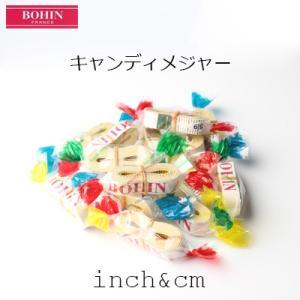 手芸 BOHIN ボアン インチ&センチメジャー 150cm 60inch フランス製|yamamoto-excy